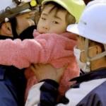 In the Light of Love: Deva Premal & Miten Offers a Tribute to Japan